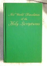 NICE VINTAGE GREEN NEW WORLD TRANSLATION HEB/GREEK  Watchtower Jehovah original