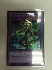 VP15-JP002 Japanese Masked HERO Blast Secret Rare