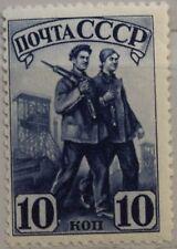 Russia Unión Soviética 1940 786 817 rejilla agricultura & industria size 22,7x33,5