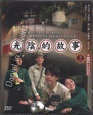 Story of Time - Season 3 (光陰的故事 / Taiwan 2008) TAIWAN TV DRAMA EPISODE 73-107