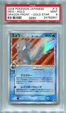 JAPANESE Pokemon Mew Gold Star 015/068 no Editinon PSA 9 MINT