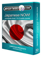 Learn to Speak Japanese Fluently Complete Language Training Course Level 1 & 2