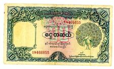 Burma ... P-40 ... 10 Rupees ... ND(1953) ... *F++* ¡SCARCE!