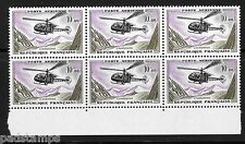FRANCE 1960 10fr Alouette Air issue block of 6 MINT never hinged SG 1460