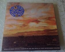 """VARIOUS (LP) -  """"SONGS OF ISRAEL"""" [ISRAEL / 1971 / HED ARZI]"""