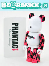 Medicom Bearbrick Series 24 100% Secret 1/192 PHANTACi