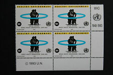 NATIONS-UNIS (New-York) timbre / stamp Yvert et Tellier n°632 n** (Cyn13)
