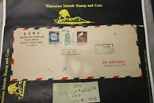 #119 Republic of China Cover Scott# 1606, 1794 & 1908. 1976
