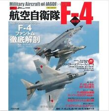 Japan Air Self-Defense Force F-4 Phantom II Japanese Book (JASDF)