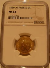 Russia 1889 AG Gold 5 Roubles NGC MS-64 Alexander III