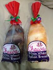 ITALIAN BREAD SQUISHY 2 COLOR SUPER SLOW RISING FROM CHAWA