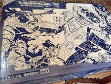 Transformers e-HOBBY Guardian Sentinel Robot G1 blue Omega Supreme