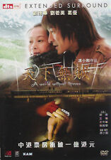A world without thieves DVD Andy Lau Rene Liu Ge You Feng Xiao Gang NEW R0 Eng