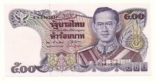 "THAILAND 500 BAHT 1988-1996 SIGN 55 ""REPLACEMENT"" UNC P 91"