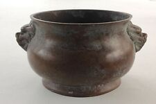Antique Asian Chinese Bronze Censer Pot Urn, Foo Dog Handles, Marked...