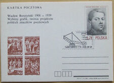 POLAND 1985 -ST 85274 - Stamp playing educates educates, Tarnobrzeg