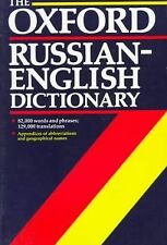 The Oxford Russian-English Dictionary by