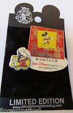 Disney WDI 50th Anniversary Hong Kong Disneyland Sorcerer Mickey Mouse Pin