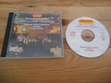 CD Ethno Sandor Deki Lakatos - Dance The Csardas (6 Song) HUNGAROTON