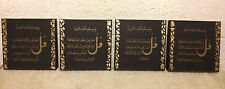 ISLAMIC ART CANVAS 24kt  GOLD LEAF/SWAROVSKI CRYSTALS HandPainted 4 QULS