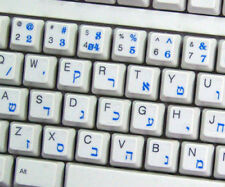 'Blue' HEBREW LETTERS Keyboard Stickers - - - - - Labels for computer laptop key