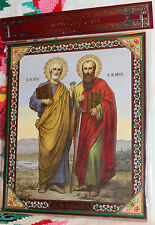 """Orthodox Icon of Sts Apostles Peter and Paul - 6""""x7"""" - Апостолы Петр и Павел"""