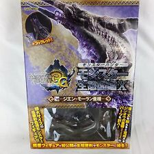 KO CAPCOM Monster Hunter Hallowed Jhen Mohran  3G Picture Book & Figure Japan