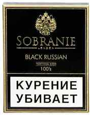 Sobranie Black Russian 10 x 20 Filter Cigarettes free shipping ( 10 pcs )