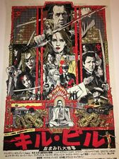 Tyler Stout Kill Bill Tarantino Variant Mondo Movie Poster Art Print Japan