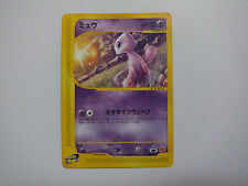 pokemon card japanese Mcdonalds promo sunset mew B