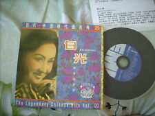 a941981  Bai Guang Kwong 白光 Best EMI Paper Back CD The Legendary Chinese Hits Volume 20