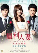 """James Wen """"The Fierce Wife Final Episode"""" Taiwan Drama HK Version Region ALL DVD"""