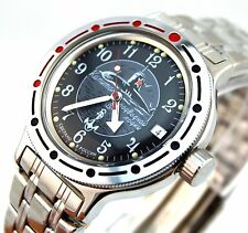 NEW RUSSIAN VOSTOK 2416B AUTO AMPHIBIAN WATCH 420831 AMPHIBIA NAVY SUBMARINE