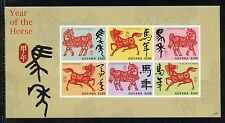 GUYANA YEAR OF THE HORSE  IMPERFORATE SHEET MINT NH