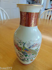 Vintage 1979 Satsuma Vase Trimmed in Gold with Peacock in a Floral Design