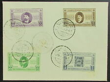 1946 Cairo Egypt Cover Stamp Show Exposition # B3-B6 Complete Set