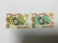 Brunei Stamps Complete Set BR 17.  Mint Hinged