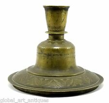 1850 Antique Hand Crafted Engraved Rare Style Brass Narghile Hookah Pot. G9-21