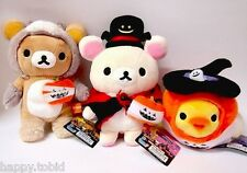 Limited San-X Halloween 2013 Rilakkuma Plush - Whole Set from Japan