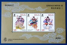China Macau/Macao Stamp 1996 Legends And Myths 3rd Sheet MNH