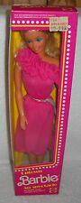 #7079 NRFB Vintage Foreign Uptown Au Spectacle Barbie