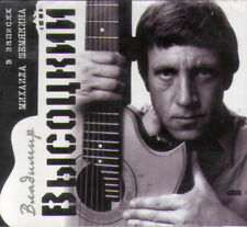 Vladimir Vysotsky BEST SONGS (2 CDs)