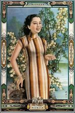 CHINESE Pirate Cigarette Advertisment Art Print Reproduction Shanghai Asian Lady