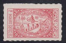 SAUDI ARABIA, 1950. Postal Tax RA6a, Mint