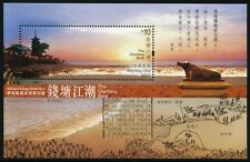 HONGKONG 2005 Mainland Scenery No 4 Qiantang Bore Block 150 ** MNH