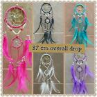 Dream catcher cotton binding  approx 37cm overall drop DCAP2