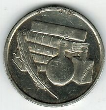 Chile Token Coin Harry Potter Chamber of Secrets Serie Potions (008.05)