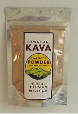 Hawaiian Kava 100%  Kava Root Powder (2 oz)  by Maui Medicinal Herbs