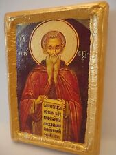 Saint Paisios the Great Rare Orthodox Religious Icon Art on Aged Wood Plaque