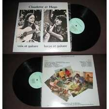 CLAUDETTE & HUGO - Voix, Guitare et Harpe LP Canadian Folk Private Press NM